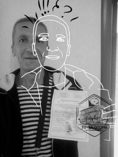 Мужчина с документами