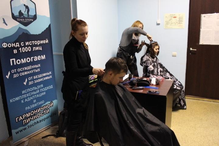 К нам приезжали парикмахеры