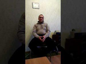 Андрей З. | Отзыв о фонде «Точка Опоры»