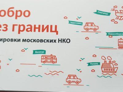 Отправляемся на стажировку в Казань