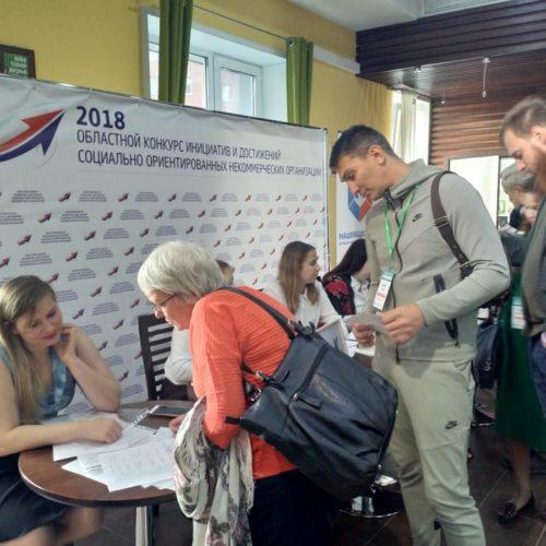 Ещё один день стажировки в Новосибирске