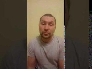 Сергей Г. | Отзыв о фонде «Точка Опоры»