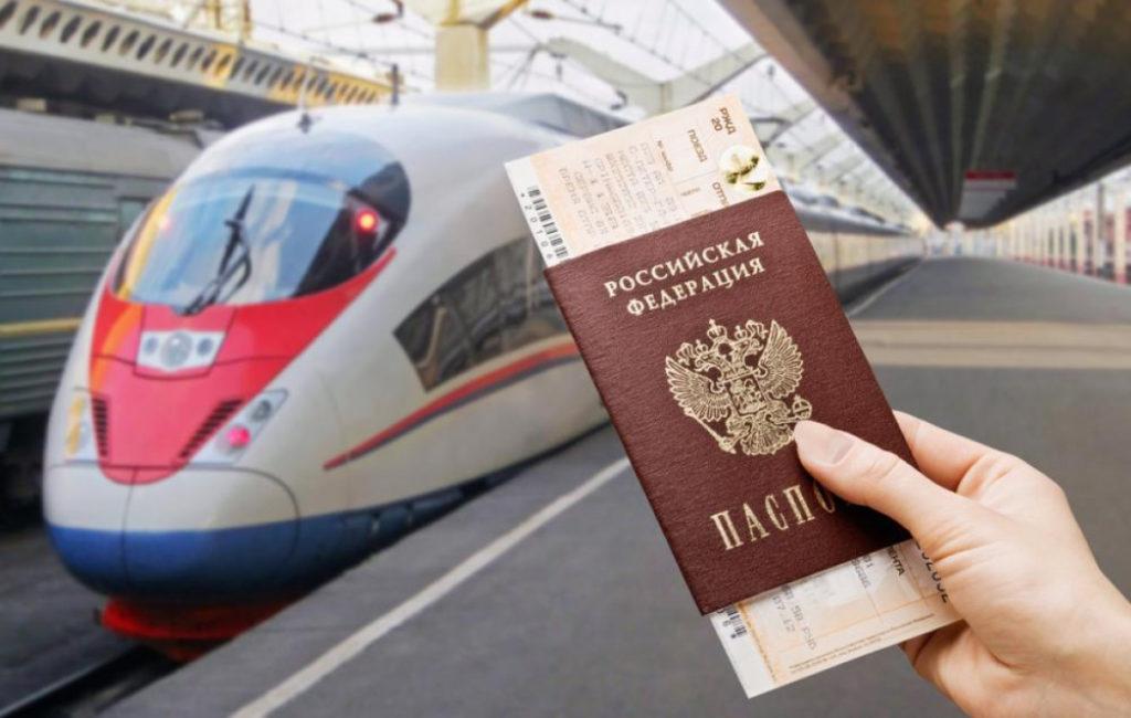 Оплата билета домой