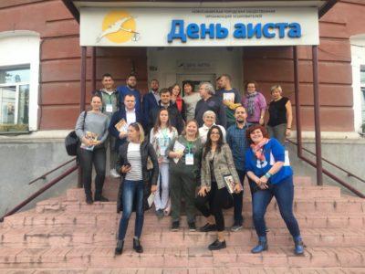 Результаты стажировки в Носовибирске