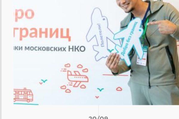 Летим на стажировку в Новосибирск!