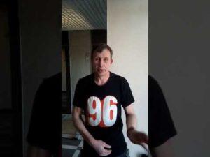 Алексей Б. | Отзыв о фонде «Точка Опоры»